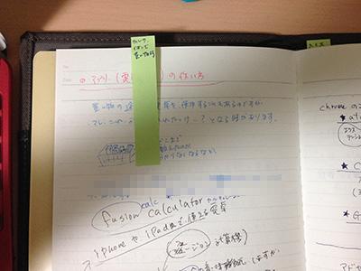 fusen_02