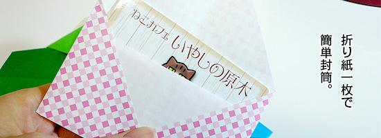 ハート 折り紙 折り紙 袋 簡単 : pirameko-life.com