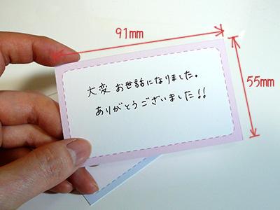 futou_01