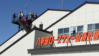 山の上から見下ろす爽快な景色、青森県八甲田山の紅葉を見てきました(2012年10月14日時点)