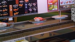 現在平日ひと皿94円の回転寿司、はま寿司で初めて食べました。