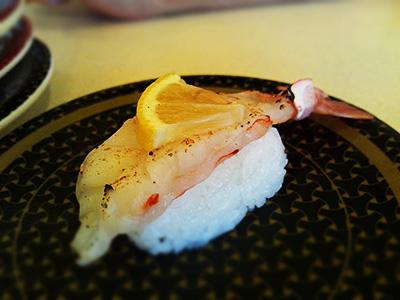 はま寿司の炙り天然赤えび塩レモン