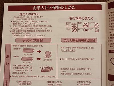 hizakake_04