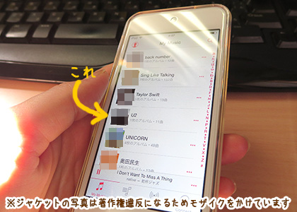 ipodtouch6_02