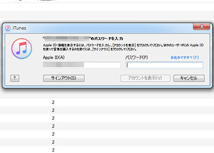 ipodtouch6_05