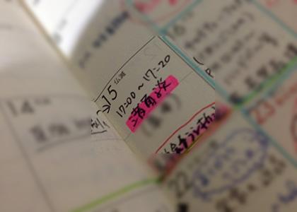 iroenpitsu_01
