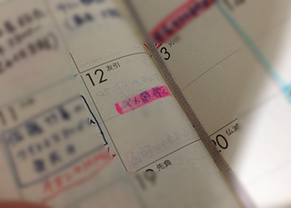 iroenpitsu_02