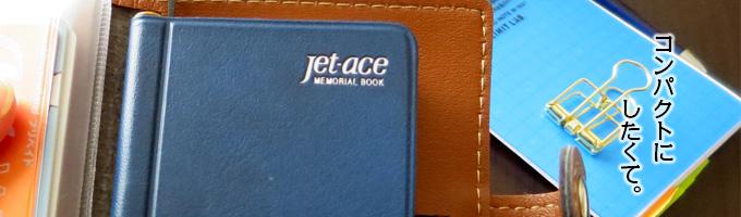 jetace_00