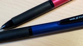 大人っぽいデザインのジェットストリームの単色ボールペンが絶妙に書きやすくてツボ。