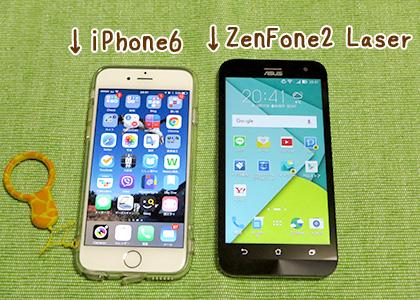 jk_smartphone_debut_01
