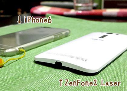 jk_smartphone_debut_02