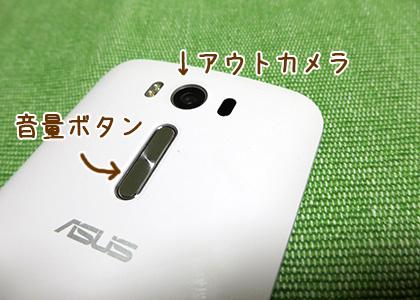 jk_smartphone_debut_04