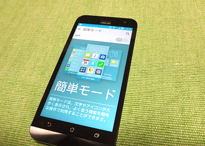 jk_smartphone_debut_05