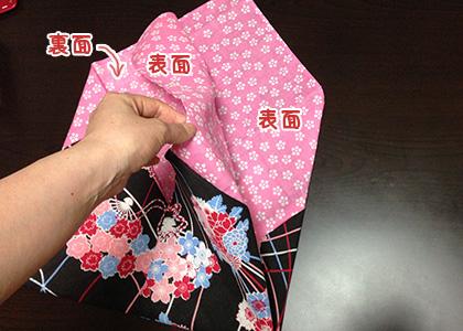 てぬぐい巾着縫い方5