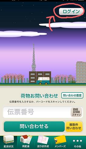 kuronekoyamato_01