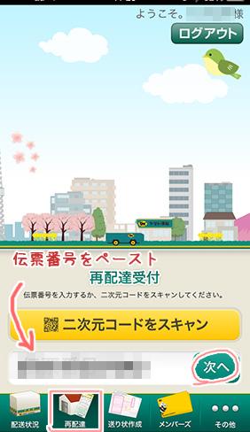 kuronekoyamato_03