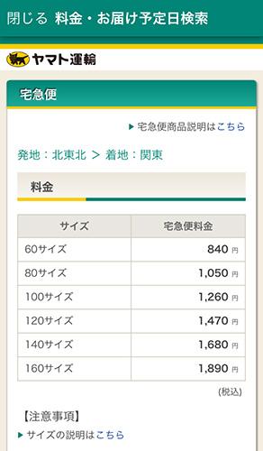 kuronekoyamato_05