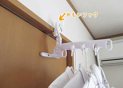 laundryhook_20