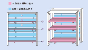 livingroom_shelf_05