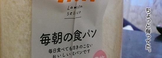 lowson_select_00