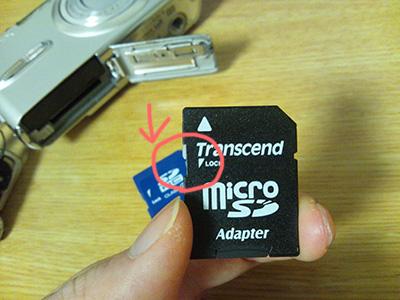 microsd_07