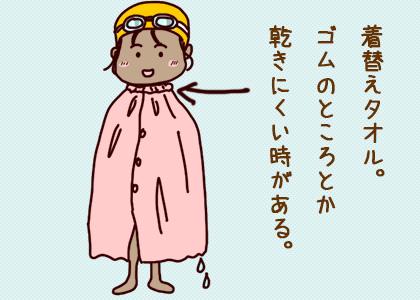 namakawaki_01