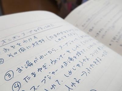 notebook_03