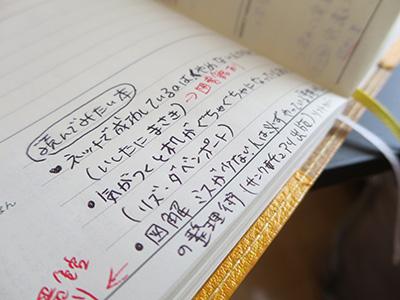 notebook_06