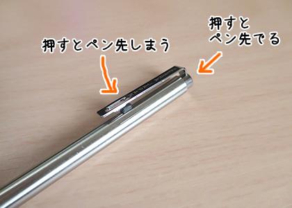 notebook_ballpen_02