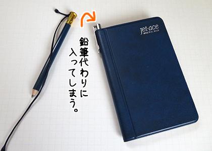 notebook_ballpen_05
