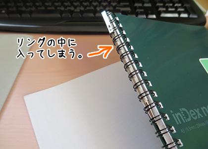 notebook_ballpen_06