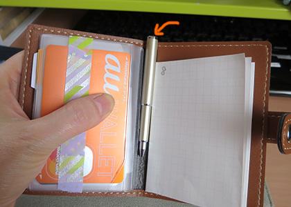 notebook_ballpen_08