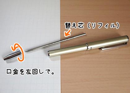 notebook_ballpen_10