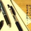 安いけど書き心地抜群!おすすめのボールペンいろいろ。
