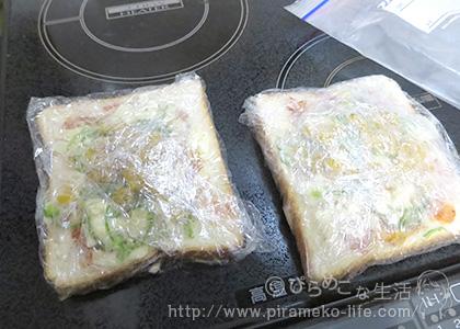 pizza_toast_01