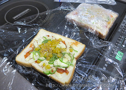 pizza_toast_02