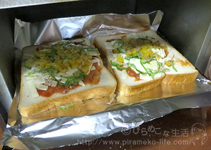 pizza_toast_03