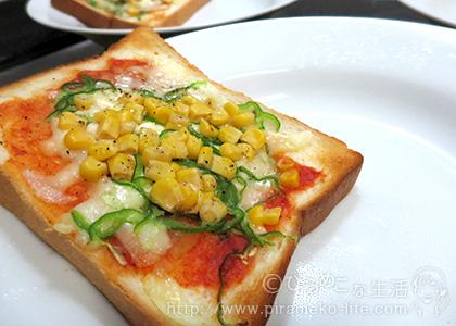 pizza_toast_04