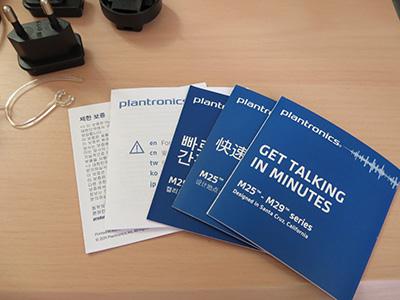 plantronics_m25_03