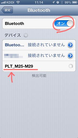plantronics_m25_05