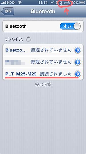 plantronics_m25_06