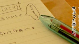 全部書き味の違うインクで作る3色(4色)ペン、ゼブラのプレフィールでカスタマイズペンを作った話。