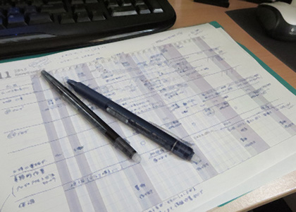 projectnote_07