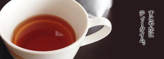redbush_tea_00