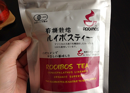 redbush_tea_02