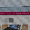 サイトをリニューアルする時におすすめのWPテンプレート、Simplicity。