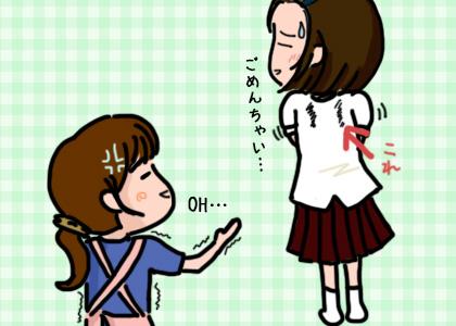 shimitori_01