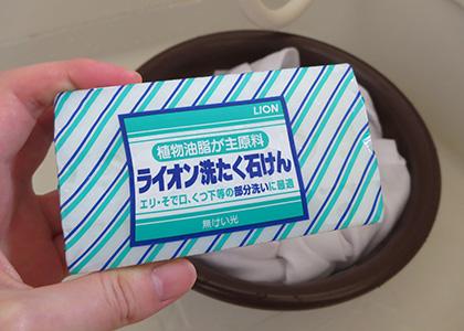 shimitori_10