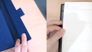 2016年の手帳はマークスのEDiTでソリッドにしました。