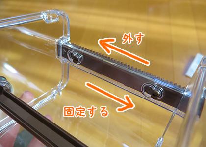 tapecutter_09_02